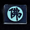 Oriental Character borosilicate etched dichroic image
